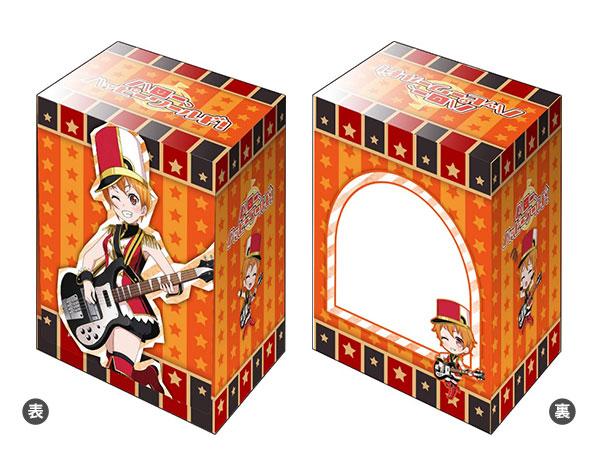 ブシロードデッキホルダーコレクションV2 Vol.416 バンドリ! ガールズバンドパーティ! 『北沢はぐみ』