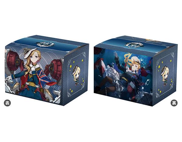 キャラクターデッキケースコレクションMAX アズールレーン 「フッド」