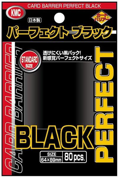 カードバリアー パーフェクト ブラック (80枚入) パック
