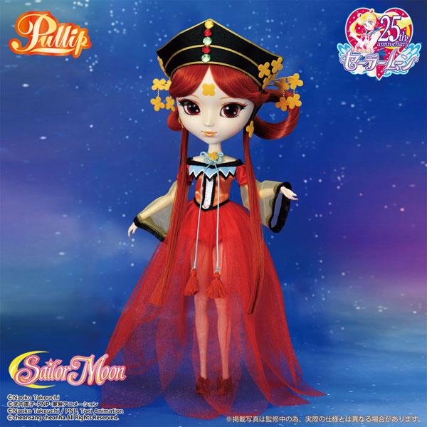 Pullip(プーリップ) 美少女戦士セーラームーン 火球皇女(Princess Kakyu)