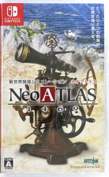 【特典】Nintendo Switch ネオアトラス1469 通常版[スタジオアートディンク]【送料無料】《在庫切れ》
