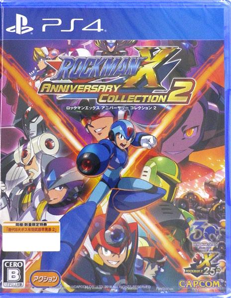 【特典】PS4 ロックマンX アニバーサリーコレクション2[カプコン]《07月予約》