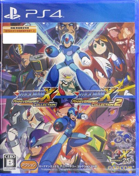 【特典】PS4 ロックマンX アニバーサリーコレクション1+2[カプコン]《07月予約》