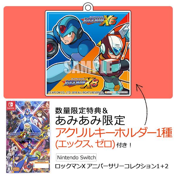 【あみあみ限定特典】【特典】Nintendo Switch ロックマンX アニバーサリーコレクション1+2[カプコン]【送料無料】《07月予約》