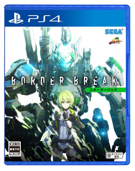 PS4 BORDER BREAK スターターパック[セガ・インタラクティブ AM2]《08月予約》