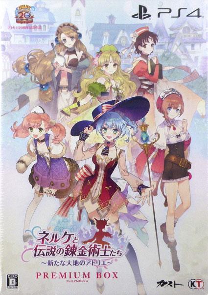 PS4 ネルケと伝説の錬金術士たち 〜新たな大地のアトリエ〜 プレミアムボックス
