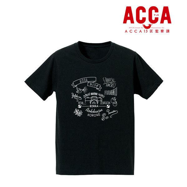 ACCA13区監察課 Tシャツ(ラインデザインver.)/メンズ(サイズ/L)[アルマビアンカ]《06月予約》