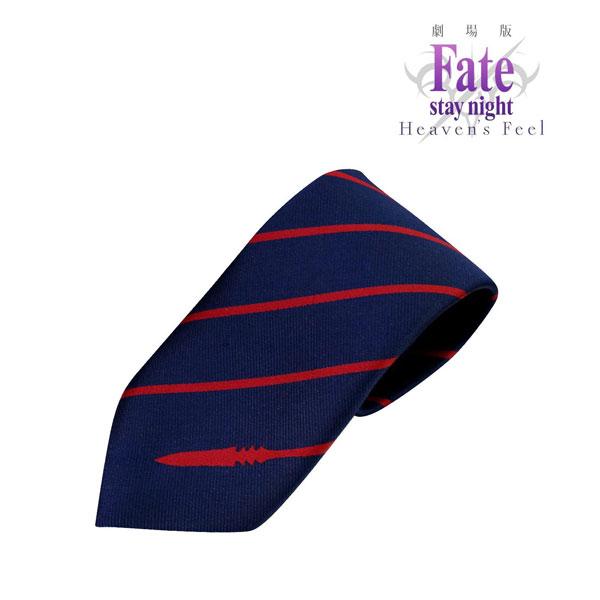 劇場版「Fate/stay night [Heaven's Feel]」 ゲイ・ボルクネクタイ[アルマビアンカ]《06月予約》