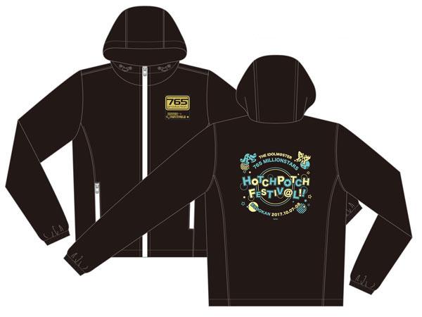 アイドルマスター 765 MILLIONSTARS ジップジャケット HOTCHPOTCH FESTIV@L!!Ver.(再販)[ブロッコリー]《発売済・在庫品》