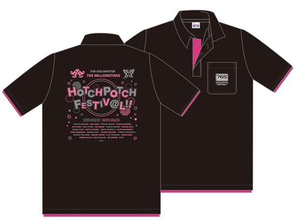 アイドルマスター 765 MILLIONSTARS ポロシャツ HOTCHPOTCH FESTIV@L!! DAY2Ver.(再販)[ブロッコリー]《発売済・在庫品》