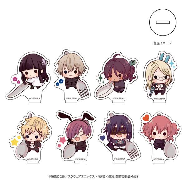 妖狐×僕SS フォトきゃらコレクション