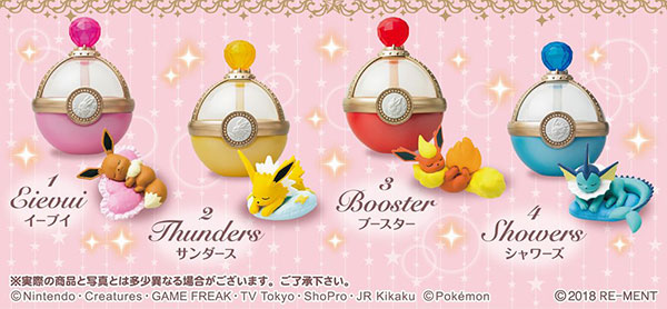 Pokemon - Eevee & Friends Dreaming Case 4Pack BOX (CANDY TOY)(Pre-order)ポケットモンスター イーブイ&フレンズ Dreaming Case 4個入りBOX (食玩)Accessory