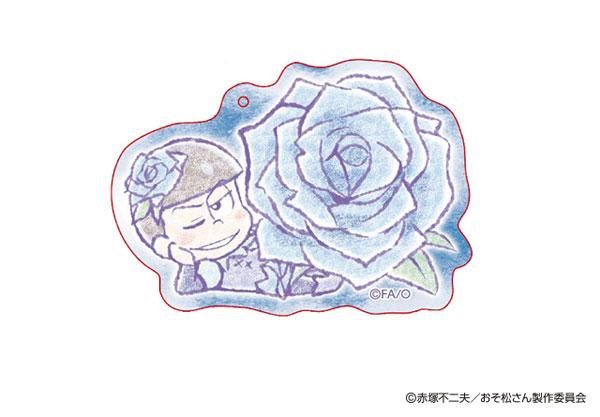 おそ松さん るっこれ~花のおくりもの~ アクリルキーホルダー カラ松 アニメ・キャラクターグッズ新作情報・予約開始速報