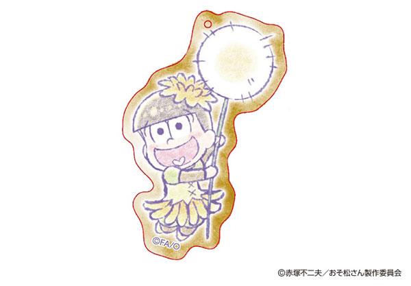 おそ松さん るっこれ~花のおくりもの~ アクリルキーホルダー 十四松 アニメ・キャラクターグッズ新作情報・予約開始速報