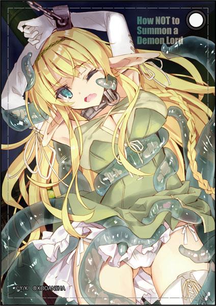 異世界魔王と召喚少女の奴隷魔術 合皮パスケース シェラ・L・グリーンウッド[コンテンツシード]《07月予約》