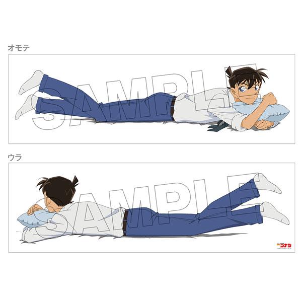 名探偵コナン 抱き枕カバー 工藤新一(再販)[KADOKAWA]《09月予約》