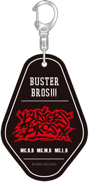 【限定商品】ヒプノシスマイク -Division Rap Battle- アクリルキーホルダー「Buster Bros!!!」