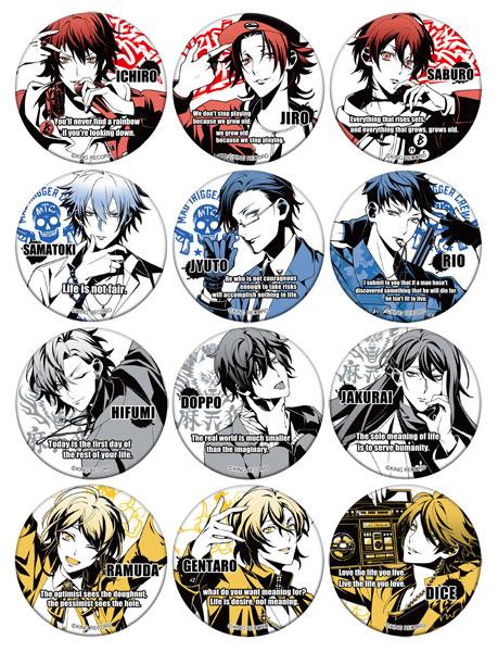 【限定商品】ヒプノシスマイク -Division Rap Battle- トレーディング缶バッジ 12個入りBOX