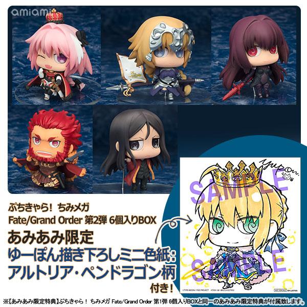 [AmiAmi Exclusive Bonus] Petit Chara! Chimi Mega - Fate/Grand Order Vol.2 6Pack BOX(Pre-order)【あみあみ限定特典】ぷちきゃら! ちみメガ Fate/Grand Order 第2弾 6個入りBOXAccessory