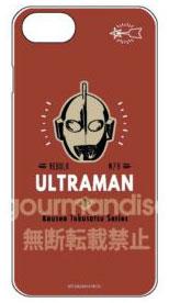 ウルトラマン iPhone 8/7/6s/6 対応 キャラクタージャケット ウルトラマン (UM-10A)