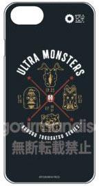 ウルトラマン iPhone 8/7/6s/6 対応 キャラクタージャケット ウルトラ怪獣 (UM-10B)