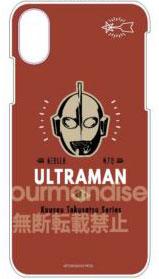 ウルトラマン iPhone X 対応 キャラクタージャケット ウルトラマン (UM-11A)
