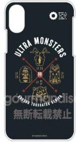 ウルトラマン iPhone X 対応 キャラクタージャケット ウルトラ怪獣 (UM-11B)