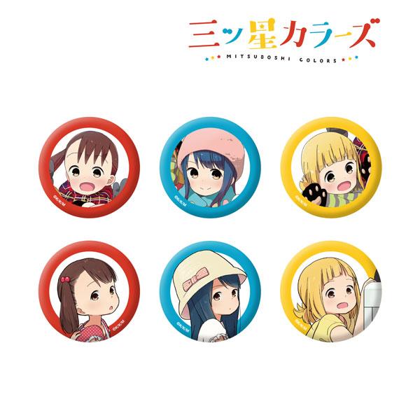 三ツ星カラーズ トレーディング缶バッジ 6個入りBOX アニメ・キャラクターグッズ新作情報・予約開始速報