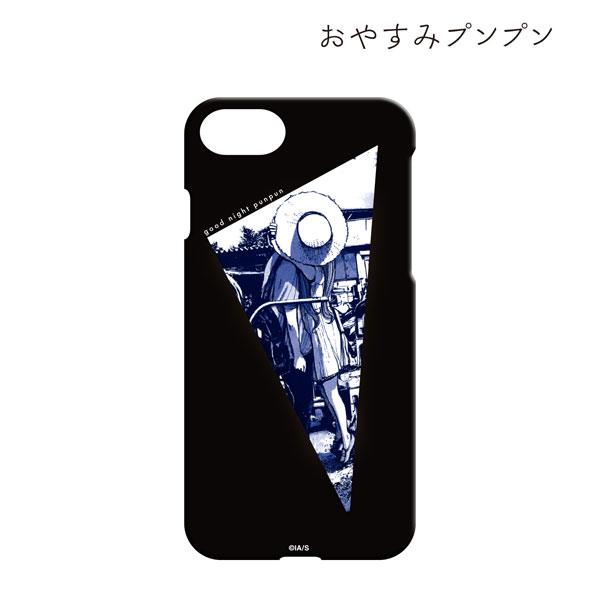 おやすみプンプン iPhoneケースvol.2(対象機種/iPhone 7 Plus/8 Plus)