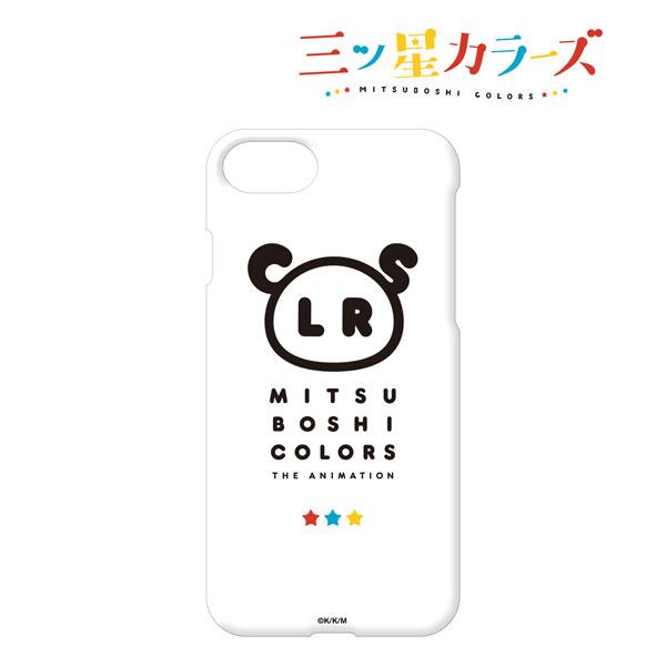 三ツ星カラーズ iPhoneケース(対象機種/iPhone 6/6s)