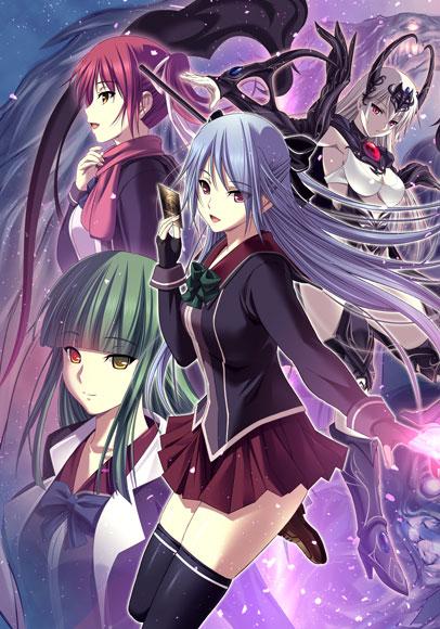 BD-PG ウルスラグナ Blu-ray Game 限定ベストプライス版