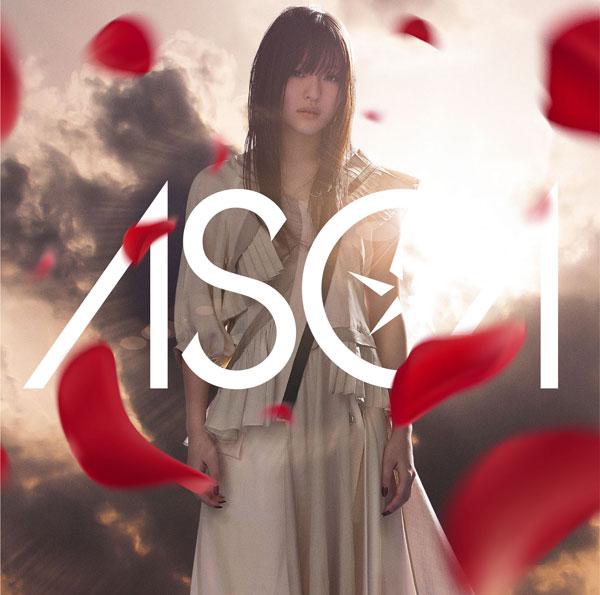 CD ASCA / 凛 通常盤 (TVアニメ「グランクレスト戦記」OPテーマ)[SME]《取り寄せ※暫定》