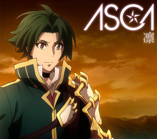 CD ASCA / 凛 期間生産限定盤 DVD付 (TVアニメ「グランクレスト戦記」OPテーマ)[SME]《取り寄せ※暫定》