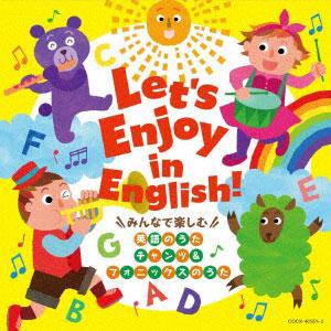 CD コロムビアキッズ Let's Enjoy in English! ~みんなで楽しむ 英語のうた・チャンツ&フォニックスのうた~[コロムビア]《取り寄せ※暫定》
