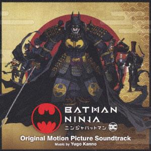 CD ニンジャバットマン オリジナル・サウンドトラック
