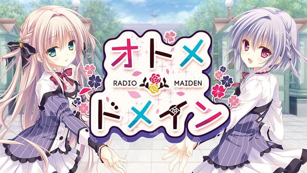 CD ラジオCD「オトメ*ドメイン RADIO*MAIDEN」 Vol.7 / 歩サラ、杏花[タブリエ・コミュニケーションズ]《05月予約》