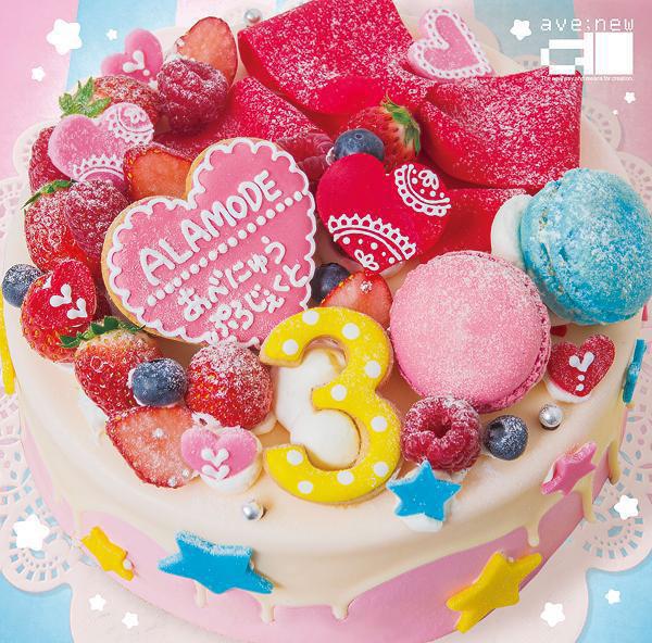 CD A LA MODE 3(CHUりぃ☆)[ave;new]《取り寄せ※暫定》