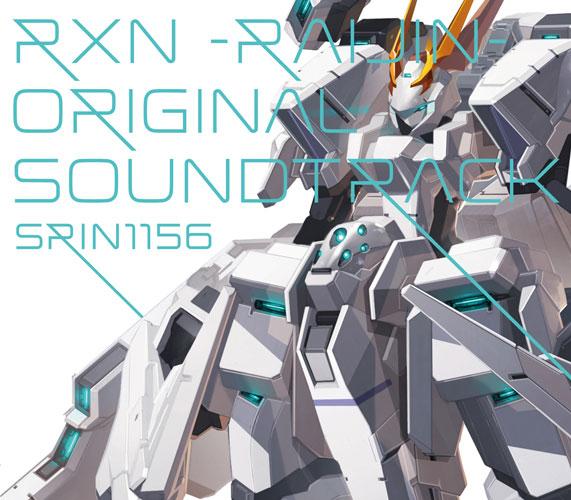CD RXN-雷神- オリジナルサウンドトラック[SweepRecord]《07月予約》