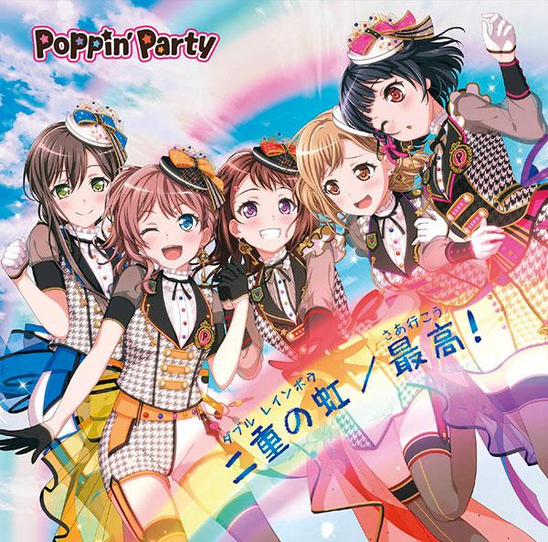 CD Poppin'Party / 「二重の虹(ダブル レインボウ)/最高(さあ行こう)!」 Blu-ray付生産限定盤
