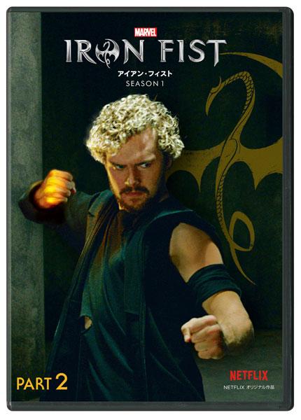 DVD マーベル/アイアン・フィスト シーズン1 Part2[ウォルト・ディズニー・スタジオ・ジャパン]《取り寄せ※暫定》