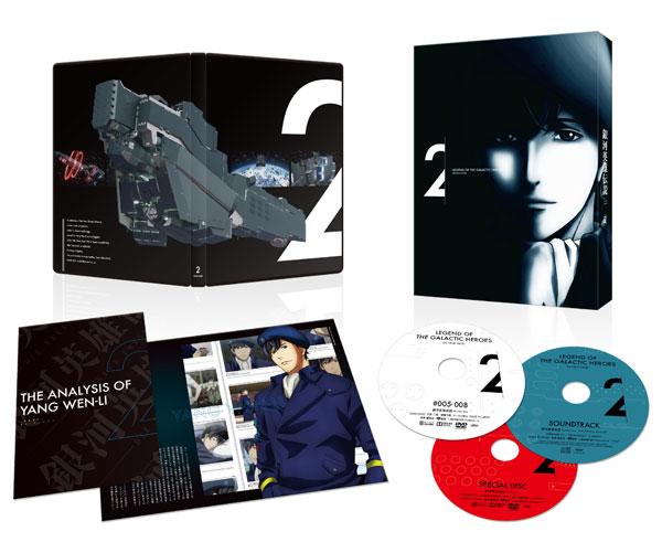 DVD 銀河英雄伝説 Die Neue These 第2巻 完全数量限定生産
