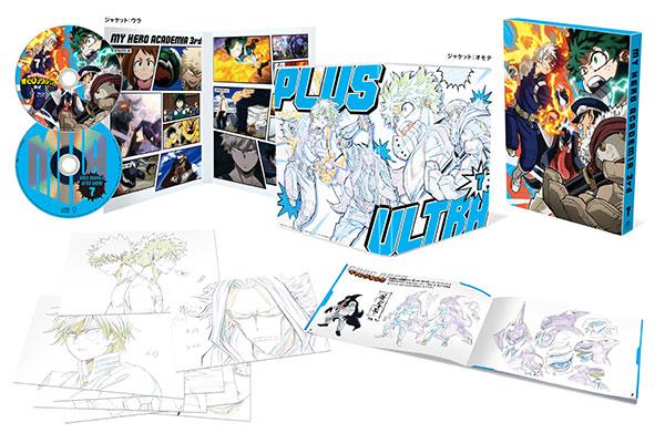 BD 僕のヒーローアカデミア 3rd Vol.7 Blu-ray 初回生産限定版