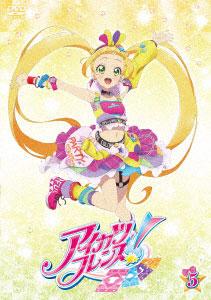 DVD アイカツフレンズ! 5