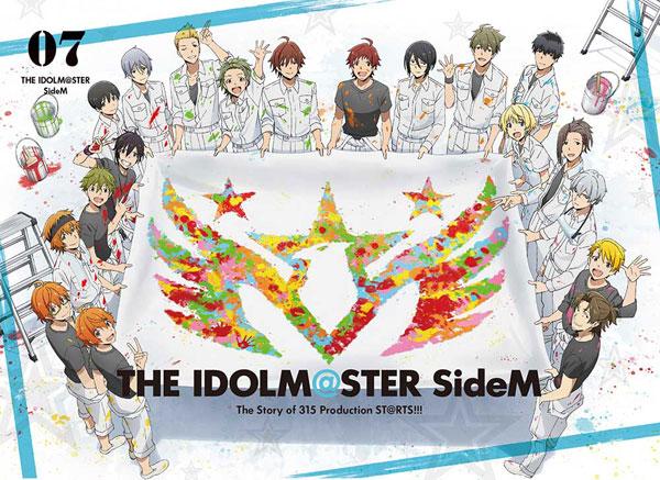 BD アイドルマスター SideM 7 完全生産限定版 (Blu-ray Disc)