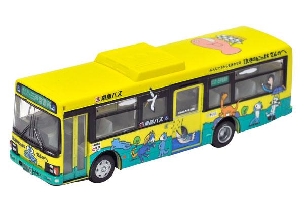 全国バスコレ 1/80 〈JH029〉全国バス80 南部バス 11ぴきのねこラッピングバス2号車[トミーテック]《発売済・在庫品》