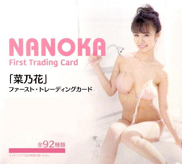 【特典】菜乃花 ファースト・トレーディングカード BOX[ヒッツ]《06月予約》