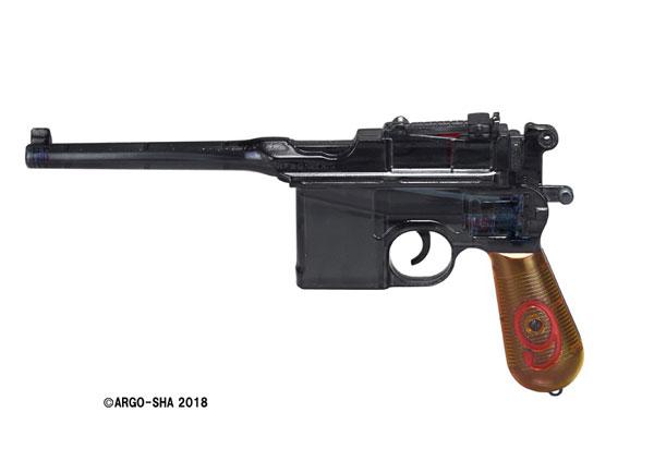 ABS水鉄砲 C-96 Red9 Type ウォーターガン(クリアブラック)[フルコック]《09月予約》