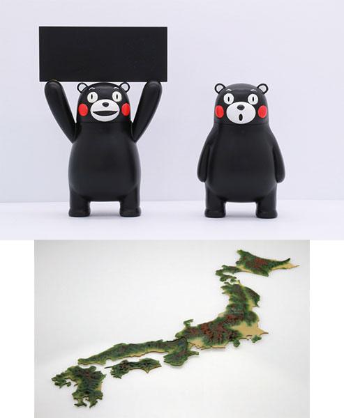 くまモンのシリーズ No.14 日本地図 くまモンバージョン プラモデル[フジミ模型]《07月予約》