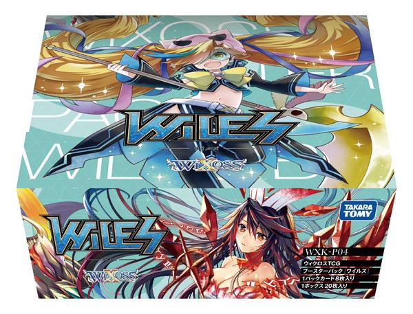 【特典】ウィクロスTCG ブースターパック ワイルズ 20パック入りBOX