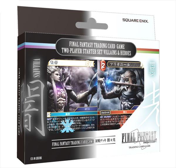 ファイナルファンタジー トレーディングカードゲーム FF-TCG 対戦デッキ 闇対光 日本語版 6パック入りBOX